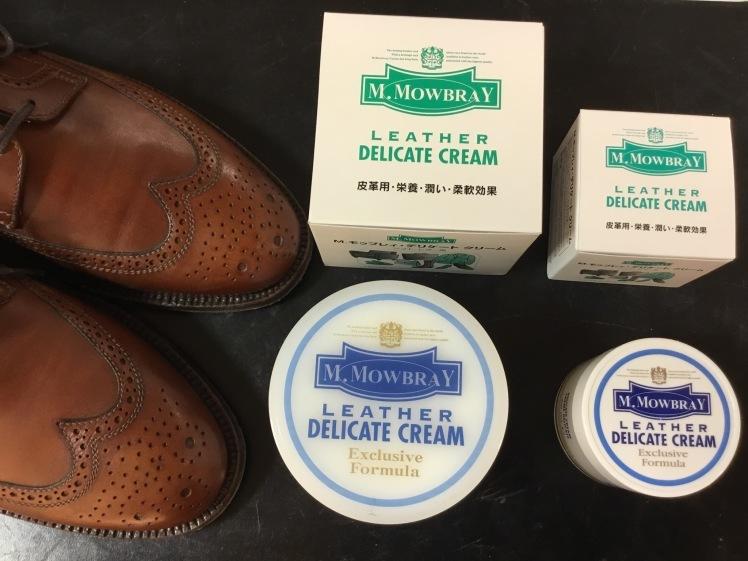 【Tanino】靴が痛い!【Crisci】_d0166598_14492801.jpeg