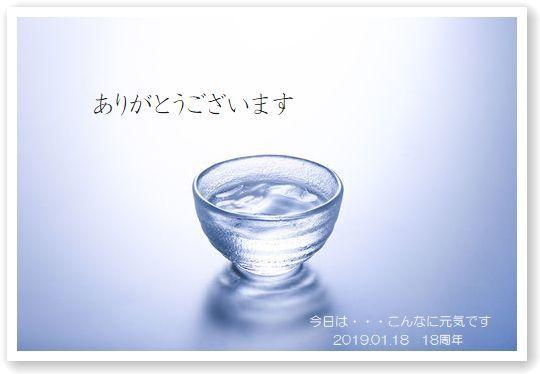 c0007502_15271867.jpg