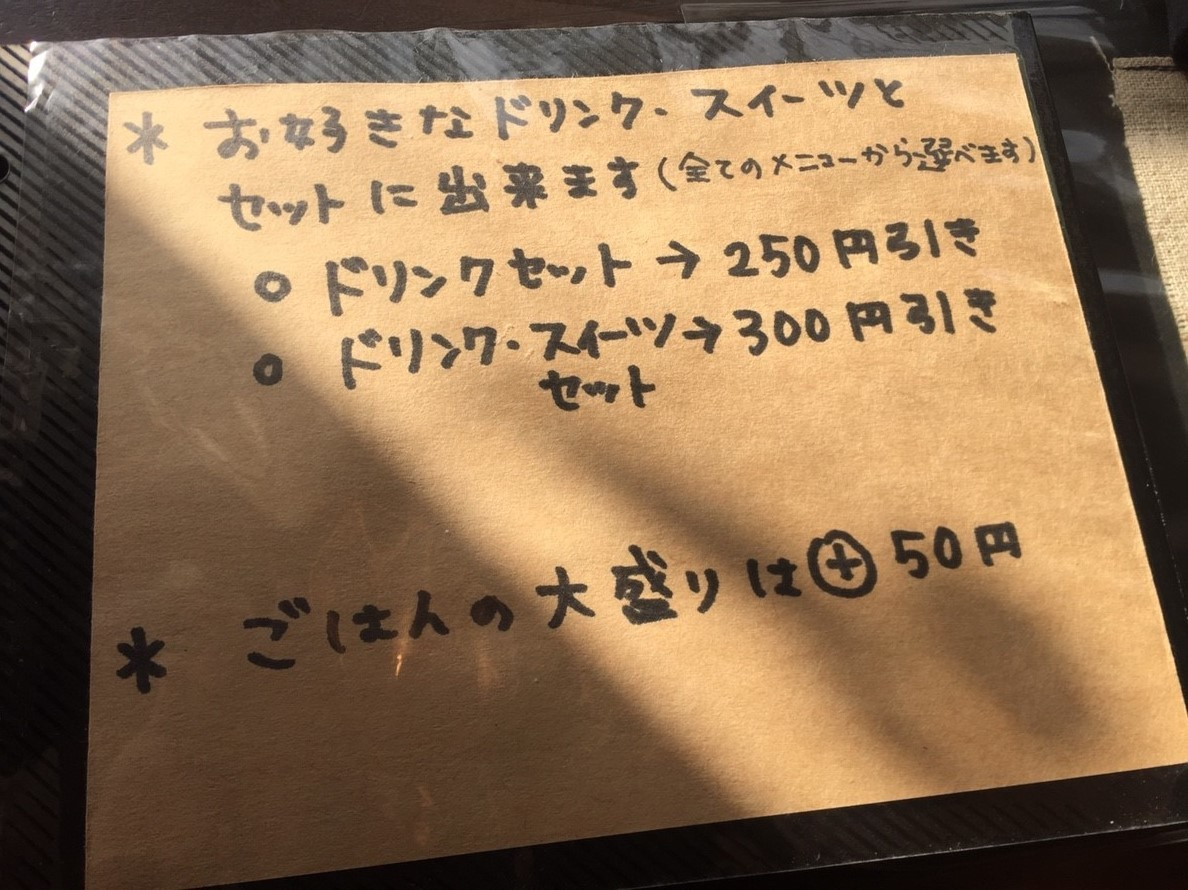 CAFE cyucue ランチ_e0115904_14045854.jpg
