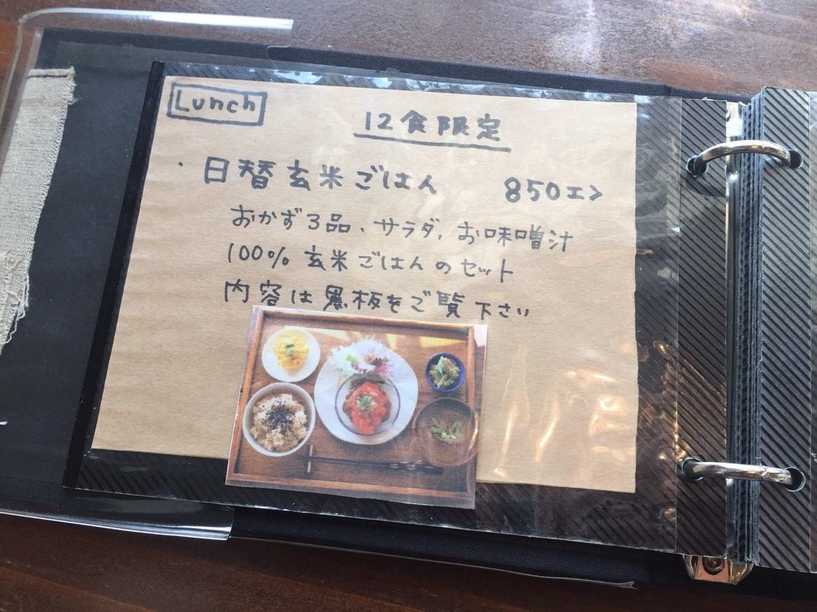 CAFE cyucue ランチ_e0115904_14045902.jpg