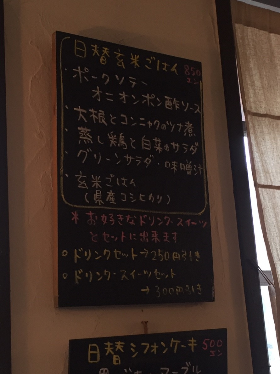 CAFE cyucue ランチ_e0115904_14045969.jpg