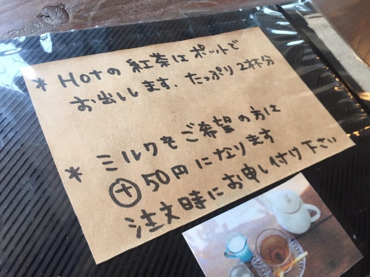 CAFE cyucue ランチ_e0115904_14220681.jpg