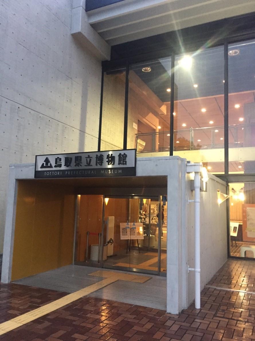 photoexhibition  代表展 vol.3  @鳥取県立博物館_e0115904_14492145.jpg