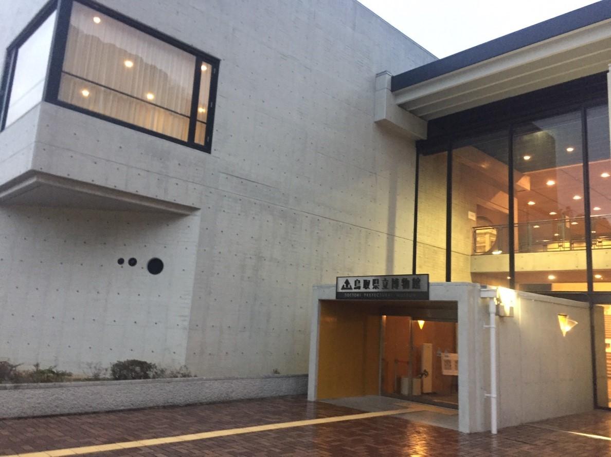 photoexhibition  代表展 vol.3  @鳥取県立博物館_e0115904_14492168.jpg