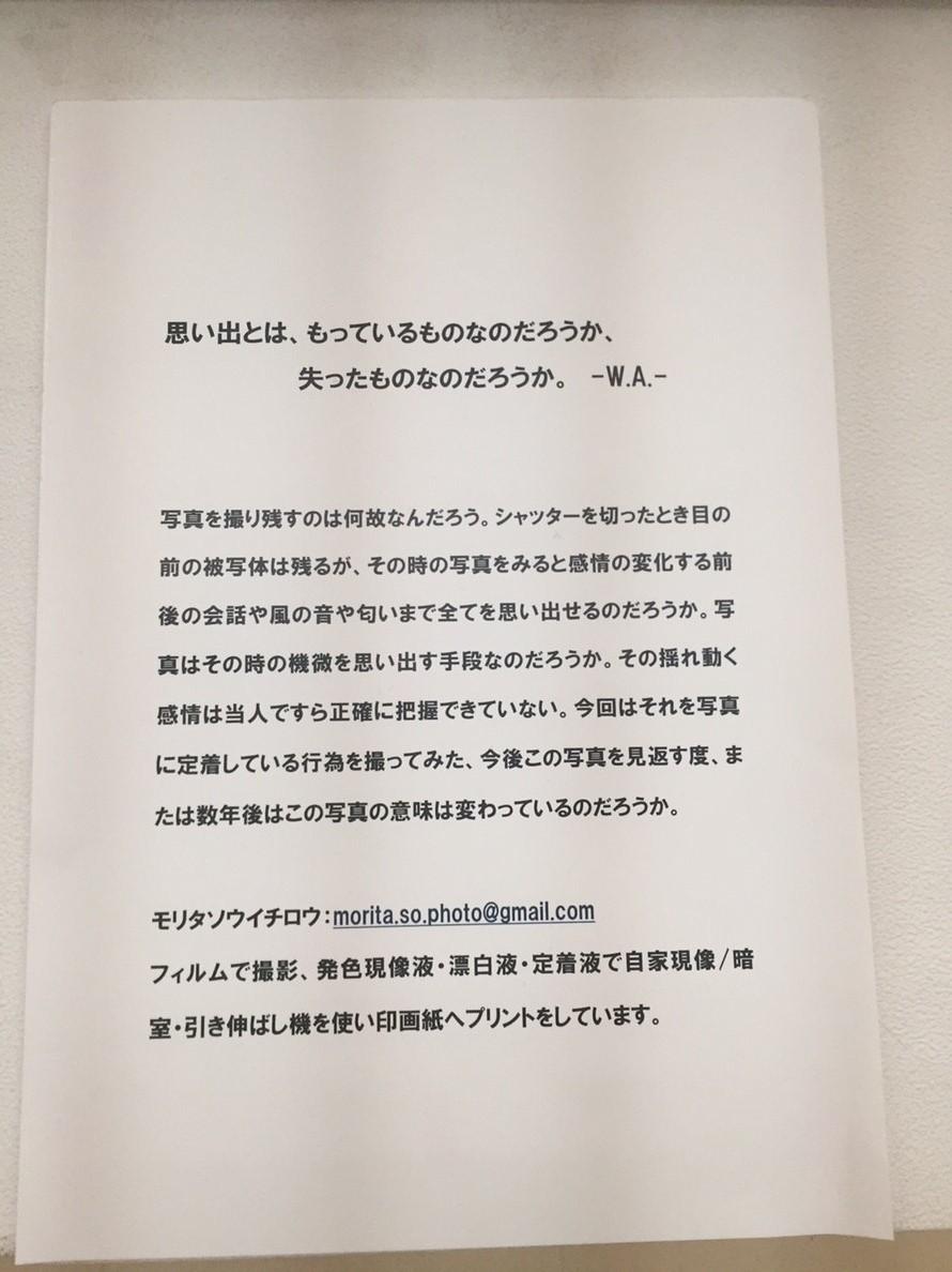 photoexhibition  代表展 vol.3  @鳥取県立博物館_e0115904_15063177.jpg