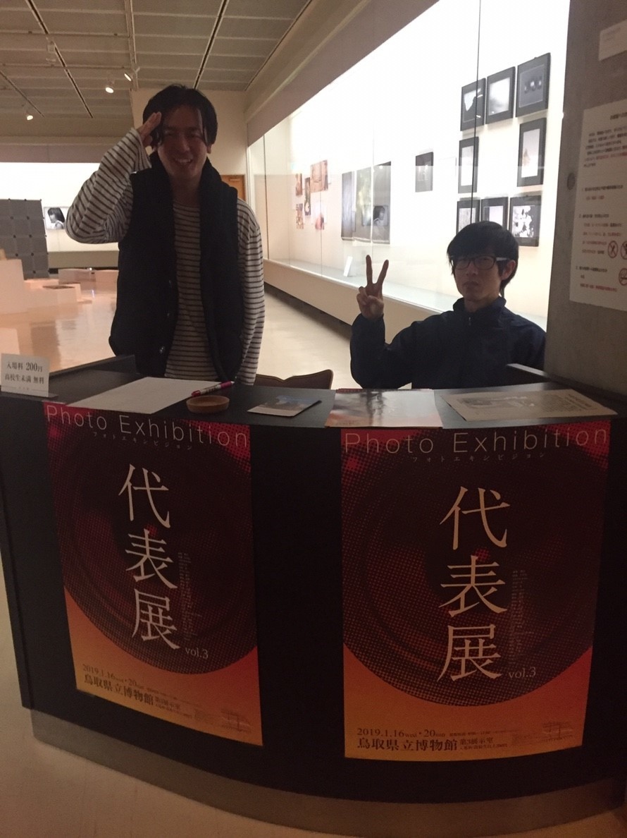 photoexhibition  代表展 vol.3  @鳥取県立博物館_e0115904_15432442.jpg