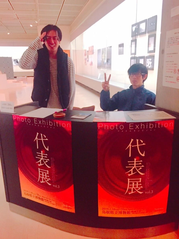 photoexhibition  代表展 vol.3  @鳥取県立博物館_e0115904_15433568.jpg