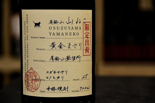 奈良萬酒未来フェス_d0367608_01192303.jpeg