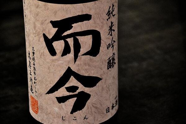 奈良萬酒未来フェス_d0367608_01212113.jpeg