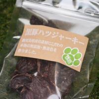 ☆ 黒豚ジャーキー ☆_d0060413_16095877.jpg
