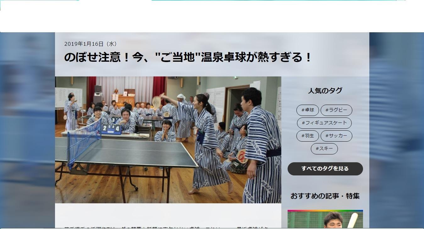 NHKのHPに載っちゅうがよ_e0101917_08044136.jpg