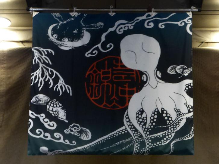 姫路・大阪・京都編(16):錦市場(15.12) _c0051620_2292597.jpg