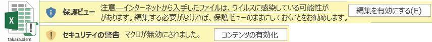 b0036638_17181053.jpg