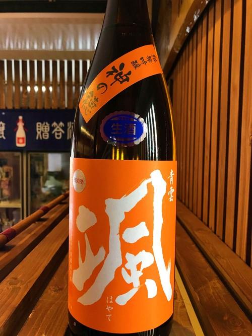 【日本酒】颯 しぼりたて 純米吟醸 無濾過生原酒 神の穂55磨き 限定 新酒30BY_e0173738_11361510.jpg