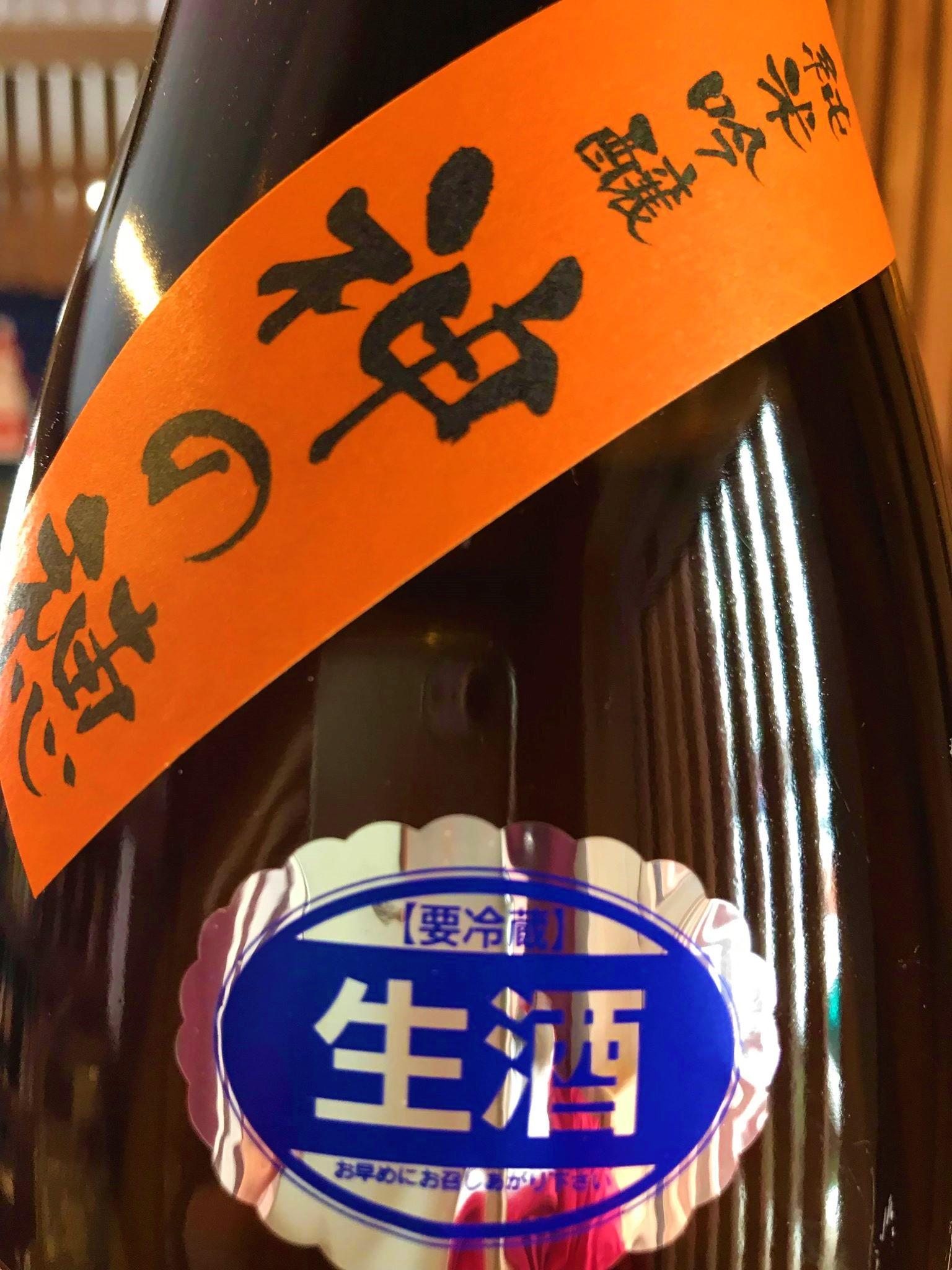 【日本酒】颯 しぼりたて 純米吟醸 無濾過生原酒 神の穂55磨き 限定 新酒30BY_e0173738_1136182.jpg