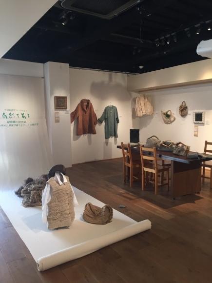 Stile, moda e natura: Toshiko Imaizumi e la sua arte_a0281139_15321747.jpg