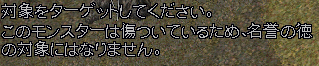 b0402739_19342903.png