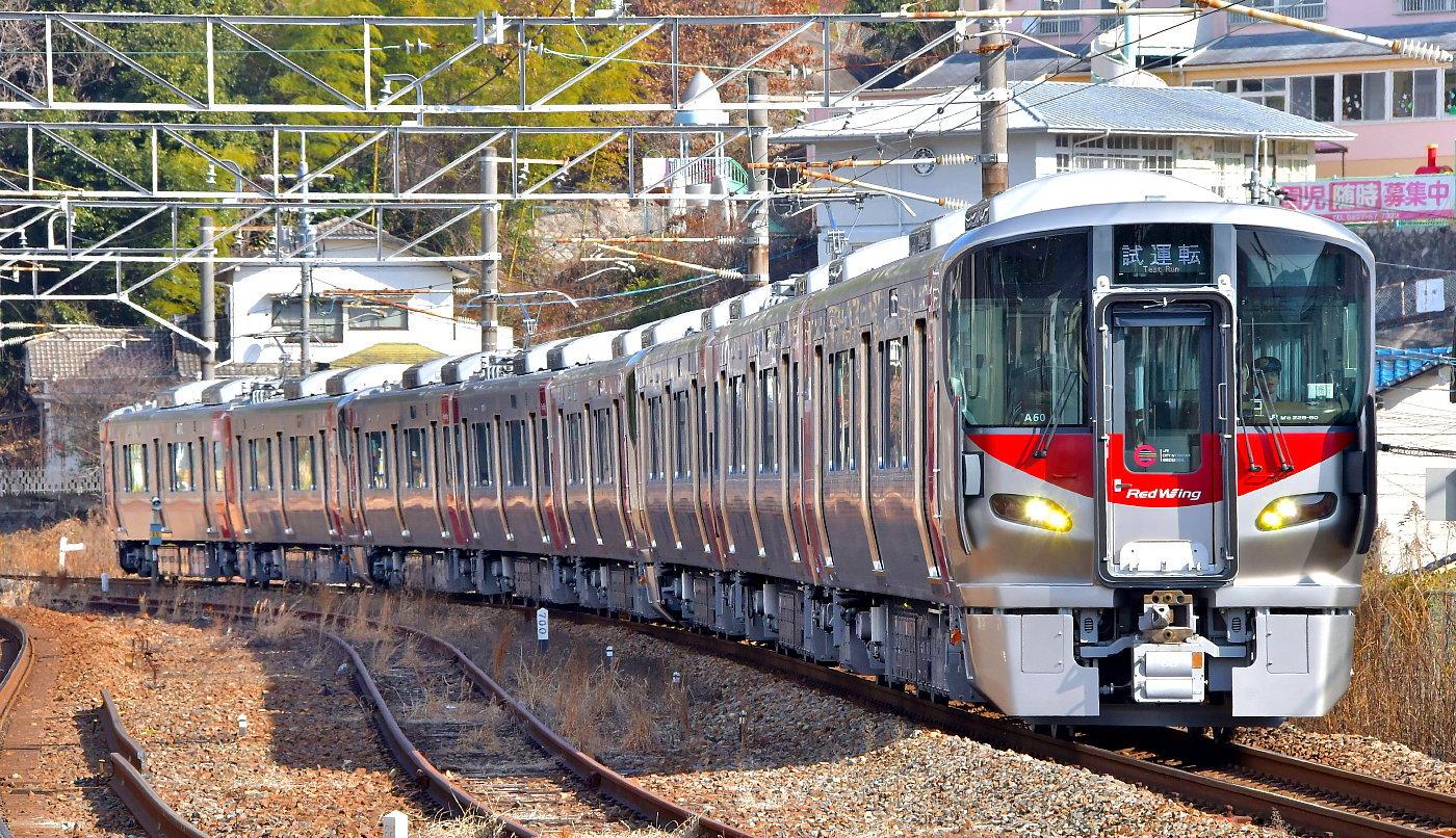 広島 227系A60・A62・S34編成R線試運転_a0251146_20205540.jpg