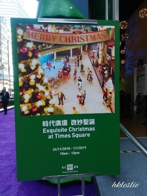 微妙聖誕@時代廣場 Part1_b0248150_16162699.jpg