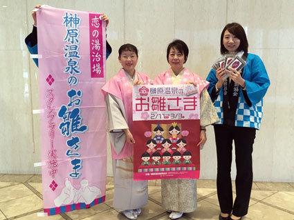 「ひな祭り」キャンペーンに大阪へ_b0145257_14215831.jpg