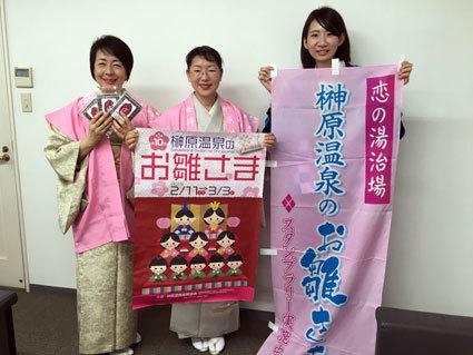 「ひな祭り」キャンペーンに大阪へ_b0145257_14220341.jpg
