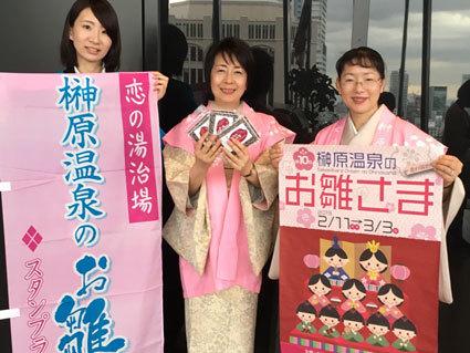 「ひな祭り」キャンペーンに大阪へ_b0145257_17425138.jpg