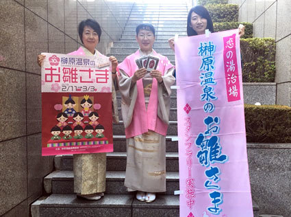 「ひな祭り」キャンペーンに大阪へ_b0145257_18433440.jpg