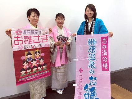 「ひな祭り」キャンペーンに大阪へ_b0145257_18434072.jpg