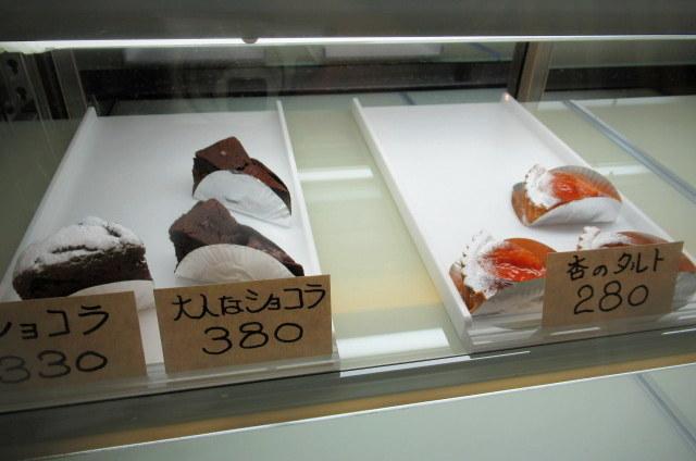 洋菓子屋 ひなたぼっこ * 冷やしカヌレあります♪_f0236260_21265342.jpg