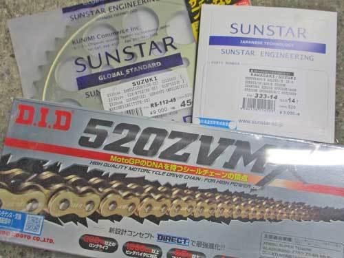 油冷 GSX-R1100のチェーン交換で520コンバート化・・・(^^♪_c0086965_00121761.jpg