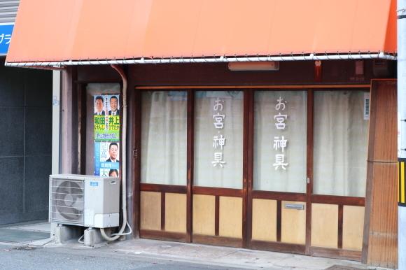 なまくにたましいじんじゃ の辺 (大阪市)_c0001670_21163641.jpg