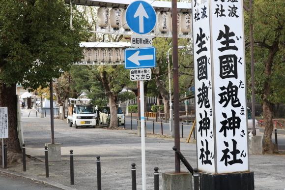 なまくにたましいじんじゃ の辺 (大阪市)_c0001670_21163793.jpg