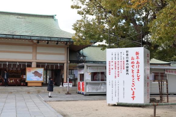 なまくにたましいじんじゃ の辺 (大阪市)_c0001670_21242473.jpg
