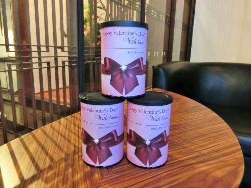 2019バレンタイン限定茶販売開始_c0335087_16295862.jpg