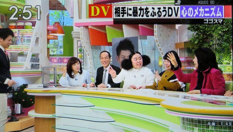 名古屋のCBCテレビ「ゴゴスマ」に理事長出演_b0154492_11532876.jpg