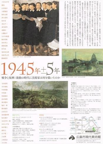 1945年±5年_f0364509_10171564.jpg