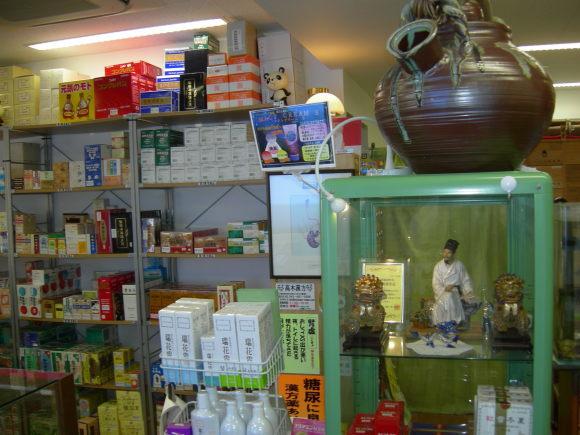 酷いニキビや粉瘤や吹き出物には、当店の漢方薬が良く効くね。_f0135114_18055711.jpg