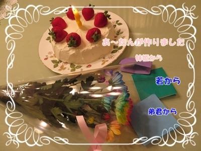 b0167519_22442131.jpg