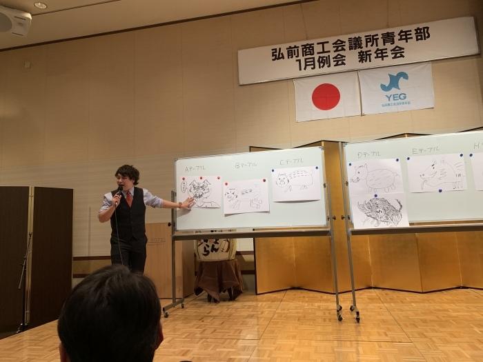 弘前YEG新年会_b0150120_18012348.jpg