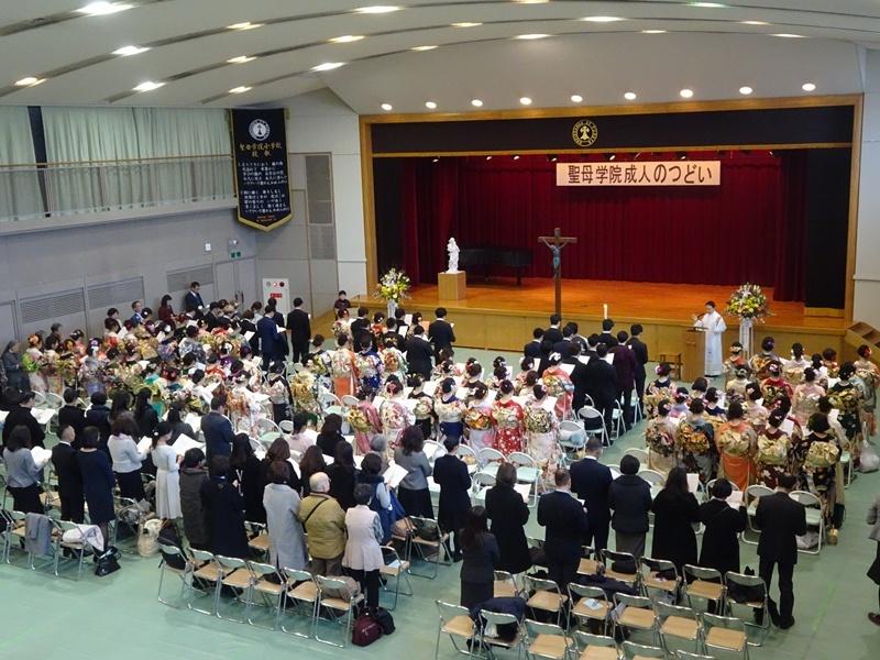 聖母学院 成人の集い。 - seibolife