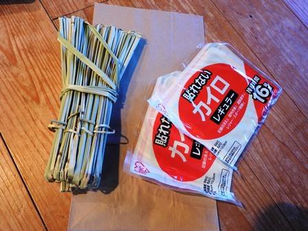 米作り7・わらづと納豆を作ろう_a0123836_14343669.jpg