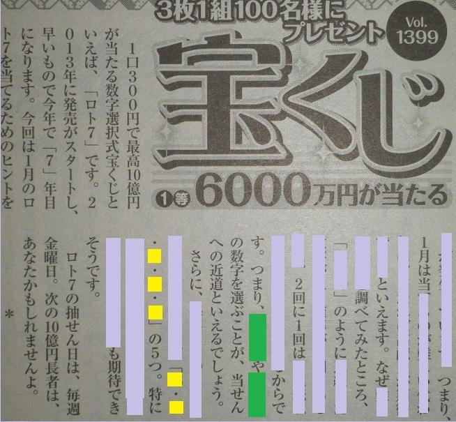 f0070359_32443100.jpg
