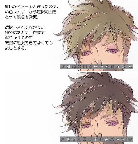 恋犬カラー扉メイキング(クリスタ自動彩色利用)2_a0342172_14510576.jpg