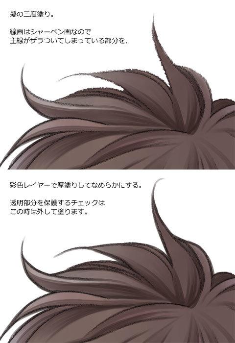 恋犬カラー扉メイキング(クリスタ自動彩色利用)2_a0342172_14545407.jpg
