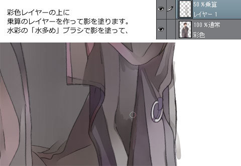 恋犬カラー扉メイキング(クリスタ自動彩色利用)3_a0342172_14580286.jpg