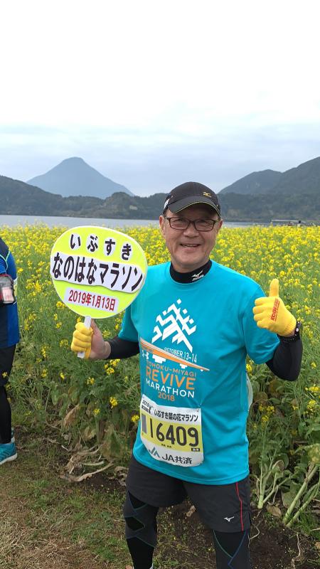 🏃♂️いぶすき菜の花マラソン二日目 その1 _f0135575_16111643.jpg