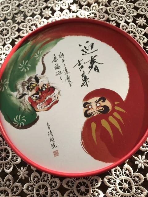 新年の和菓子でお茶時間_a0180279_19065603.jpg
