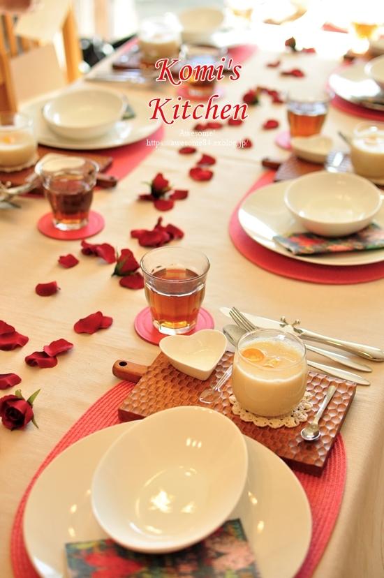 今月のKomi\'s Kitchen_e0359481_20553407.jpg