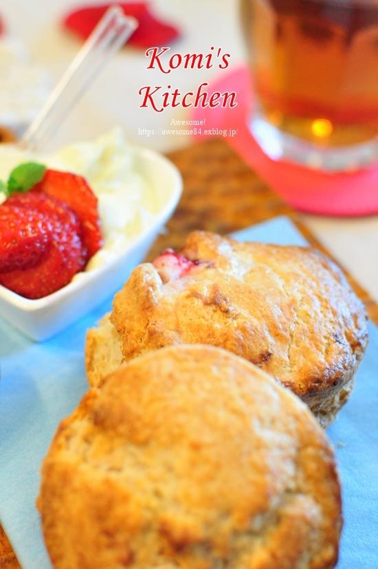 今月のKomi\'s Kitchen_e0359481_20583955.jpg