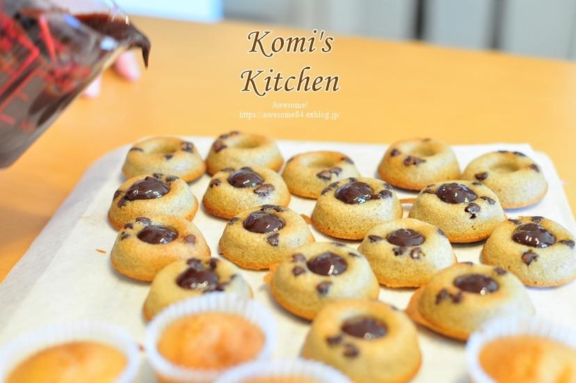 今月のKomi\'s Kitchen vol.2_e0359481_20584936.jpg